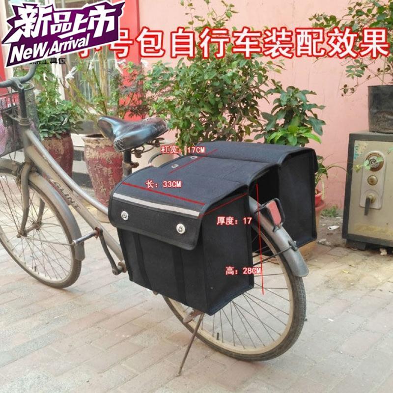 加厚帆布邮包自行车后座包山地车骑行驮2包小型电动挂包挎包侧边