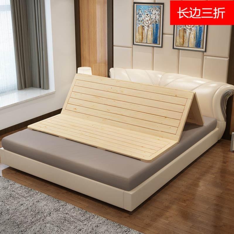 横条单人夏季床板1.5米硬床垫长方形骨架四季1.8小孩防潮家居层板,可领取元淘宝优惠券