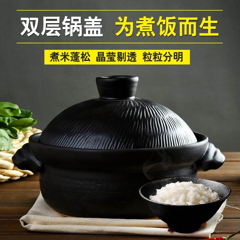 炊饭器砂锅双盖日式粗陶陶瓷锅土锅煲汤蒸大米饭家用明火高温包邮