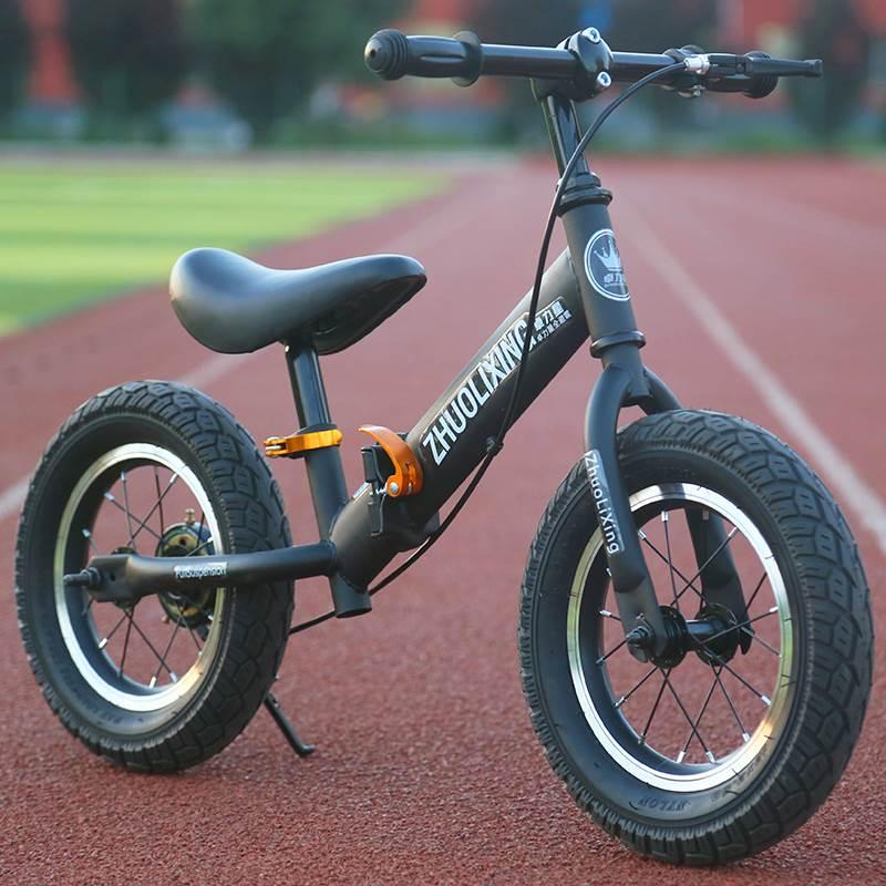 小孩2-6岁滑行踏行无踏板寸平衡车满30580.78元可用1元优惠券