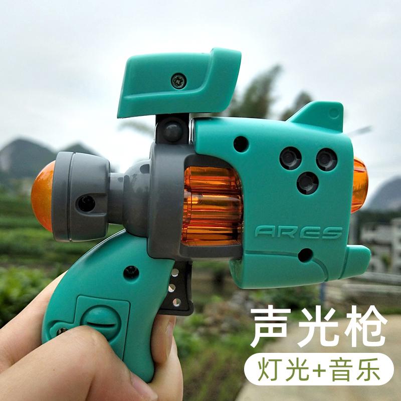 儿童玩具男孩枪带声光音乐投影1一2-3-4岁宝宝益智电动幼儿小手枪