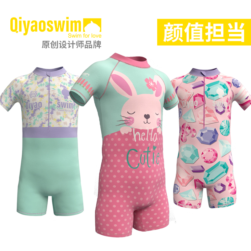 Childrens one-piece swimsuit girls small, medium and large children students swimming sunscreen quick drying short sleeve summer new training diving