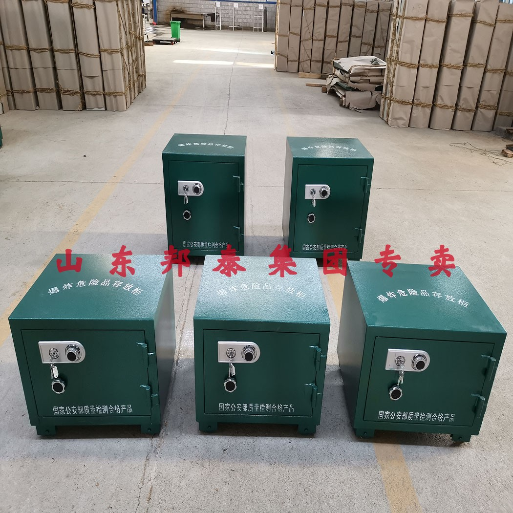 Four boxes of safe deposit boxes of explosive materials mine explosion-proof transport box 100 kg tunnel explosive box certified by Ministry of industry and information technology