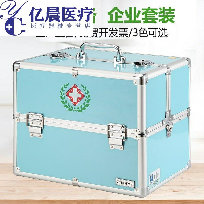 药箱医疗用品套装便民服务箱医用箱全套带药应急急救箱医药箱家用