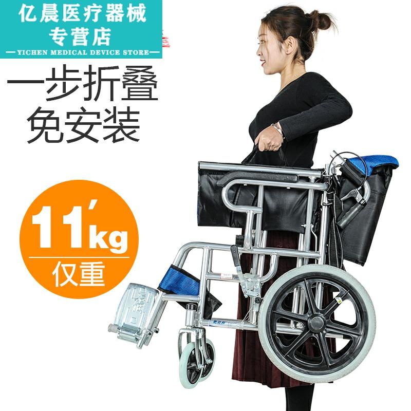 可折叠轻便旅行老年人旅行小型轮椅498.00元包邮