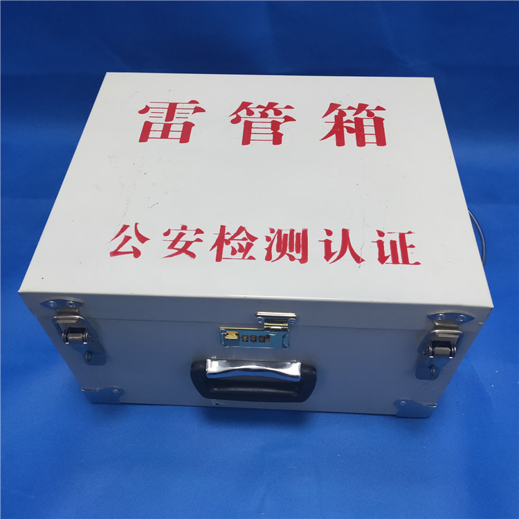 Explosion powder box for coal mine, Ministry of industry and information technology certification, portable code detonating tube box, 48 Jin explosion powder box storage box