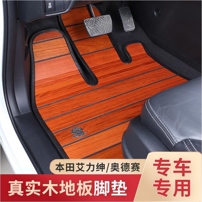 克莱斯勒大捷龙专用实木汽车脚垫柚木地板七座1317款内饰改装定制图片