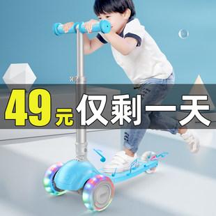 滑板车儿童1-3-6-12-5岁10宽轮单脚划滑滑车小孩男踏板宝宝溜溜车