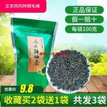 绿茶春茶150g新茶西湖牌明前特级龙井茶叶礼盒装2020