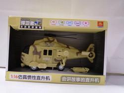 文艺服务者惯性直升机故事音乐唐诗儿童玩具飞机拖板车导弹车会讲