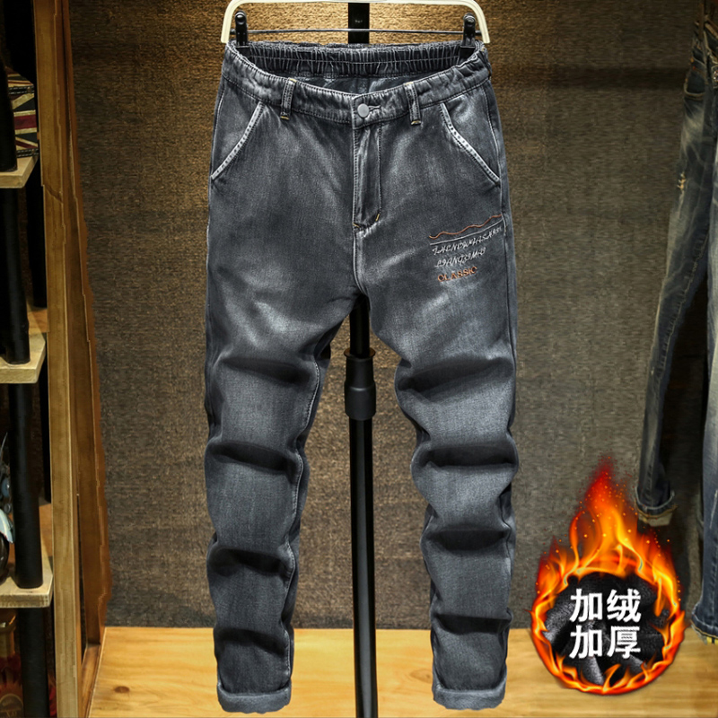 Xuanyao Nike Thai official website winter Plush thick jeans mens long pants with fat plus size elastic waist small
