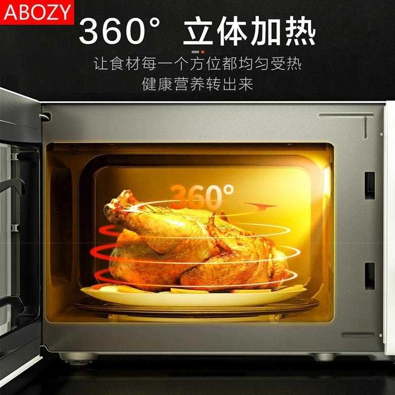 Small microwave oven dormitory portable mini microwave oven Dormitory Student small machinery fully automatic Mini multi function