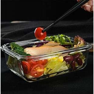 便当分隔耐热玻璃微波炉专用玻璃碗密封盒带盖长方形保鲜盒