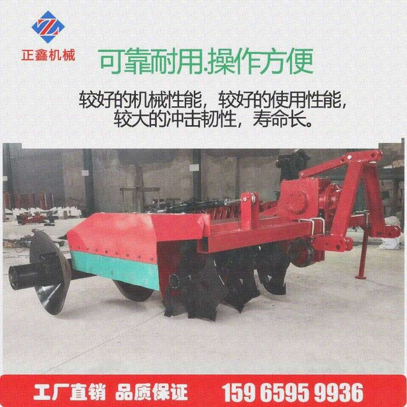 A four-wheel tractor for dry paddy field with single and double-sided stem packing