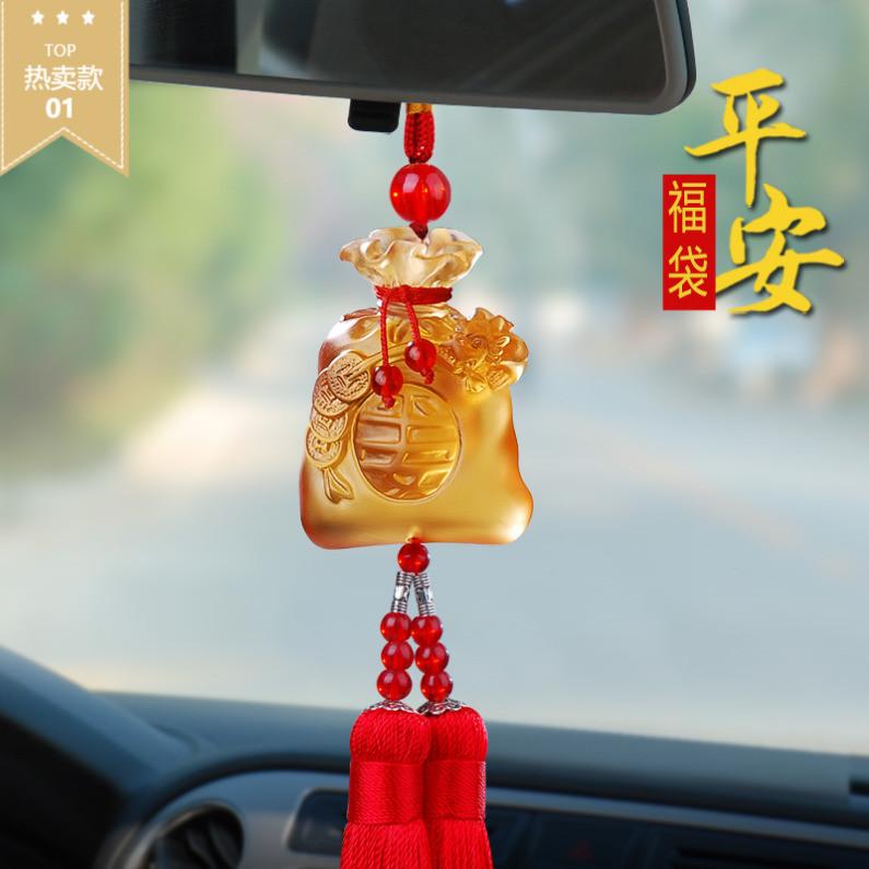 车饰挂件  高档汽车香水挂件饰品 古颐轩琉璃貔貅平安福袋车饰品