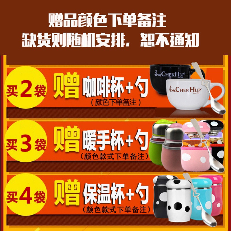 Zehe white coffee zehe Ipoh white coffee no sucrose two in one espresso powder 450g instant strong alcohol