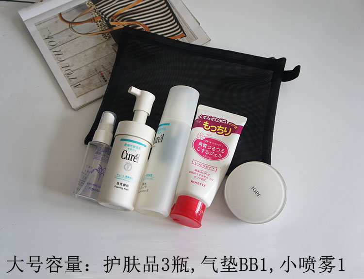 Daily necessities wash bag travel small make-up bag convenient with wash suit wash bag
