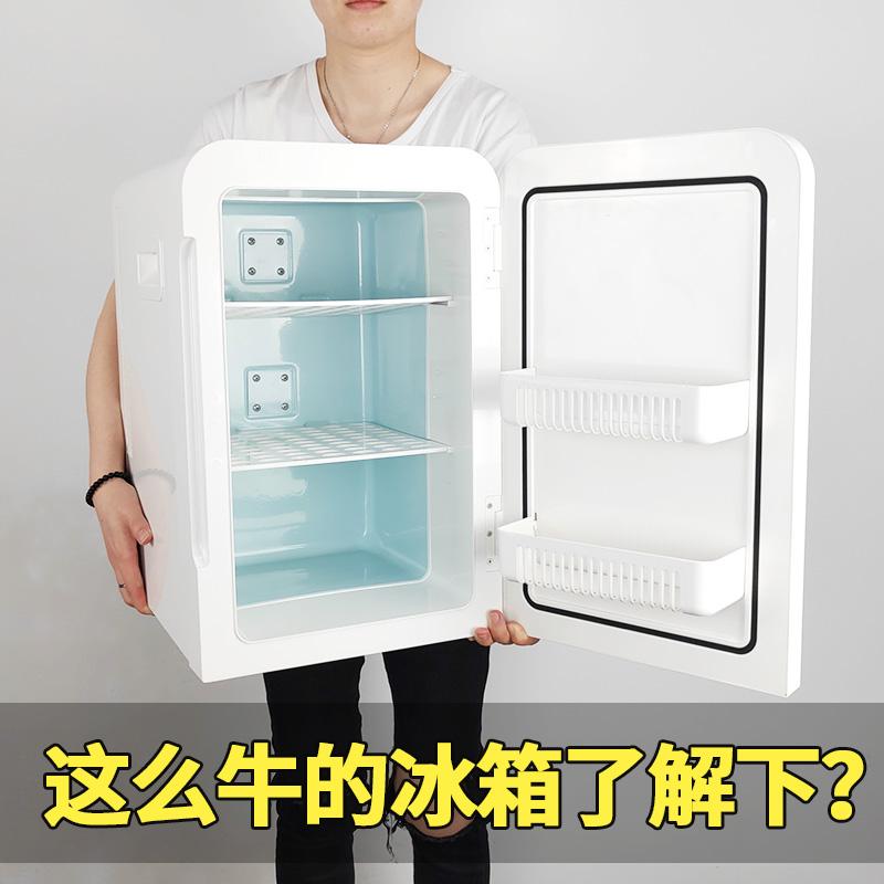 小型两层迷你寝室冰箱小功率宿舍寝室微型车载冰箱制冷单人329.76元包邮