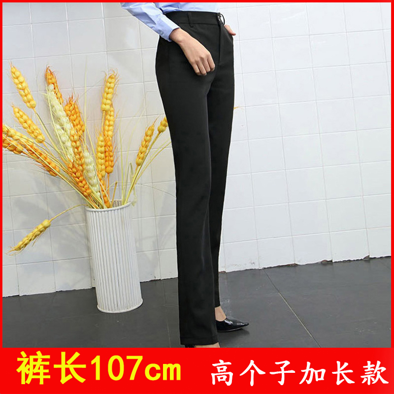 Tall womens trousers 170 long version summer thin professional dress womens super long straight pants womens slim fit