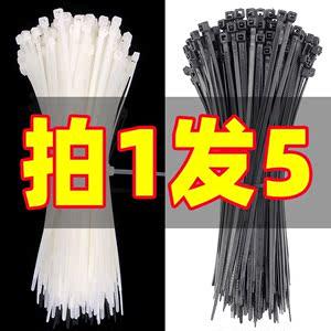 自锁式尼龙扎带塑料卡扣强力束线带扎线带捆绑固定器大号白色黑色