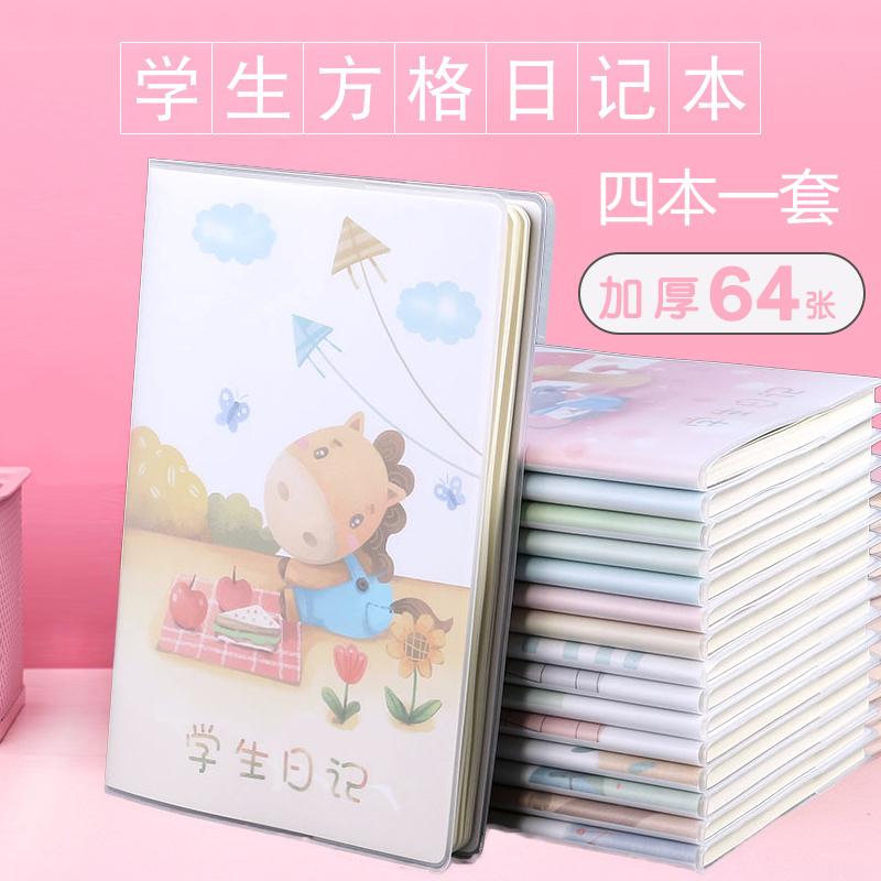 ◆四本装◆小学生日记本方格胶套加厚创意笔记本子 一二年级阅读摘记本A5周记本可爱卡通记事本32K儿童用2019