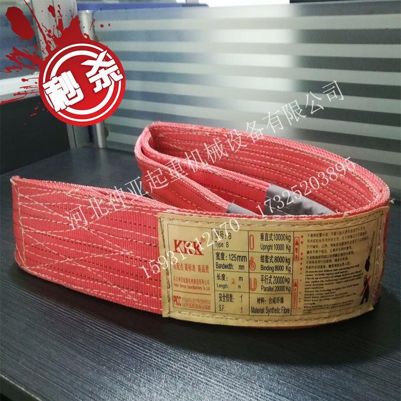 红色起重吊带工业吊带10吨扁平尼龙耐磨4米两头p扣双层6米5米3米