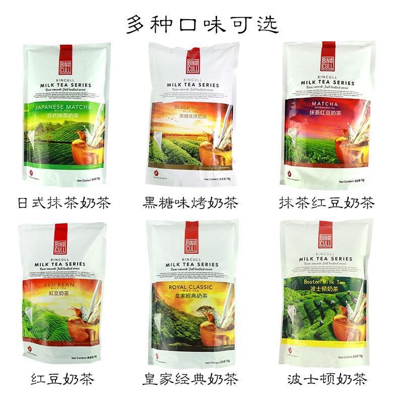 新货缤萃奶茶粉日式抹茶奶茶三合一速溶奶茶粉珍珠奶茶原料甜品1