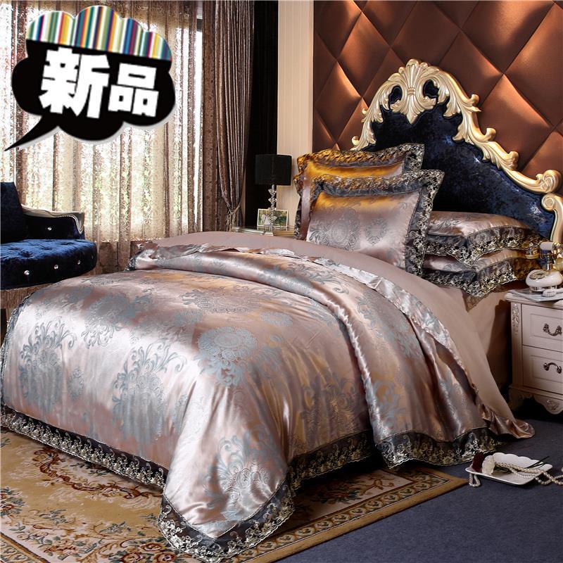 件套居家日用婚庆床上用品套件2019大提花床上i用品四