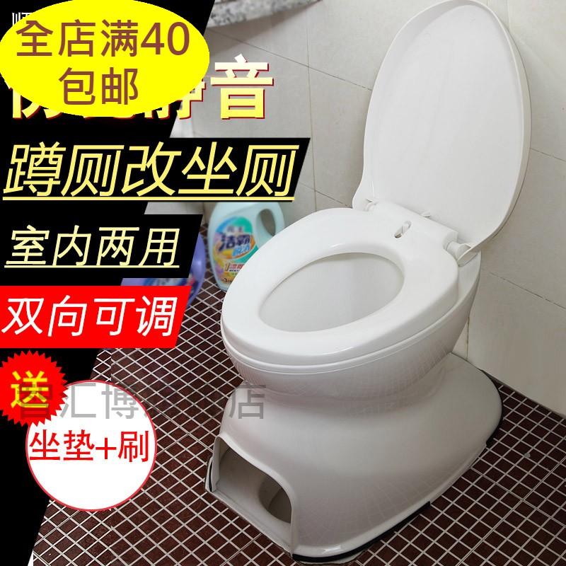 坐便椅子移动便携式孕妇蹲厕坐便凳