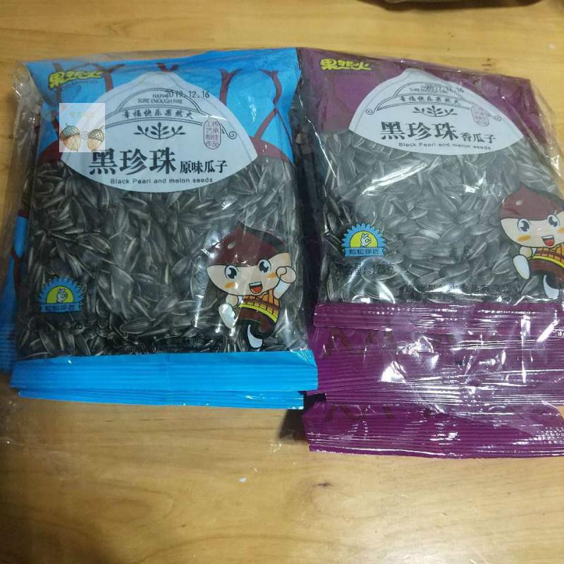 黑珍珠葵瓜子小包装原味奶香葵花籽油葵零食品炒货加班熬夜零食