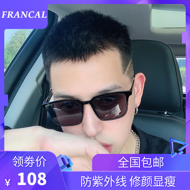 Sunglasses 2020 new fashion mens round face big face net red frosting trend Sunglasses mens personality handsome