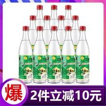 北京牛栏山二锅头42度陈酿白牛二500ml整箱12瓶国产白酒整箱包邮