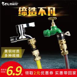 洗车高压水枪万能接头配件水龙头接口对接器转换头铜制洗衣机快接