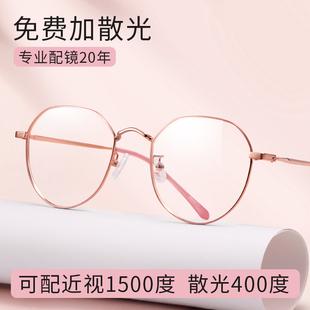 专业定制网上配眼镜框近视加散光女可配有度数超轻薄纯钛眼睛框架