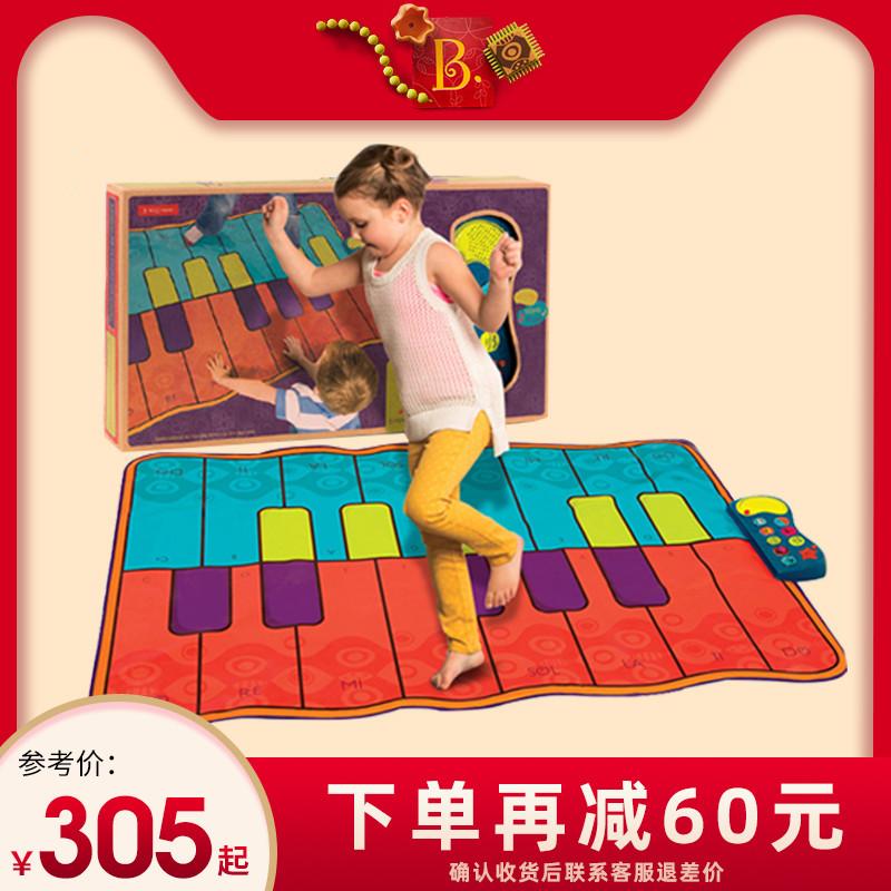 美国B.Toys音乐钢琴毯可折叠儿童游戏跳舞毯宝宝亲子互动玩具