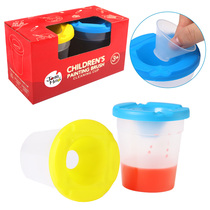 Merlot Childrens art painting pen Cup kindergarten DIY color cup graffiti pigment brush cleaning Disk tool