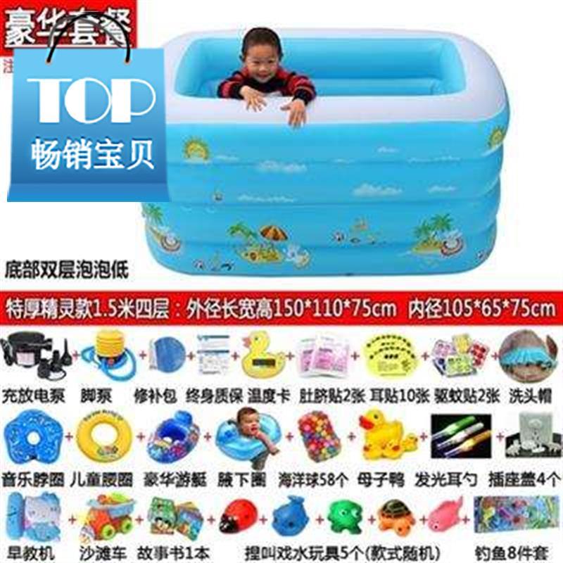 PET plastic salvage folding cartoon dormitory 3 villa equipment fence hose water purification 1q baby swimming pool business