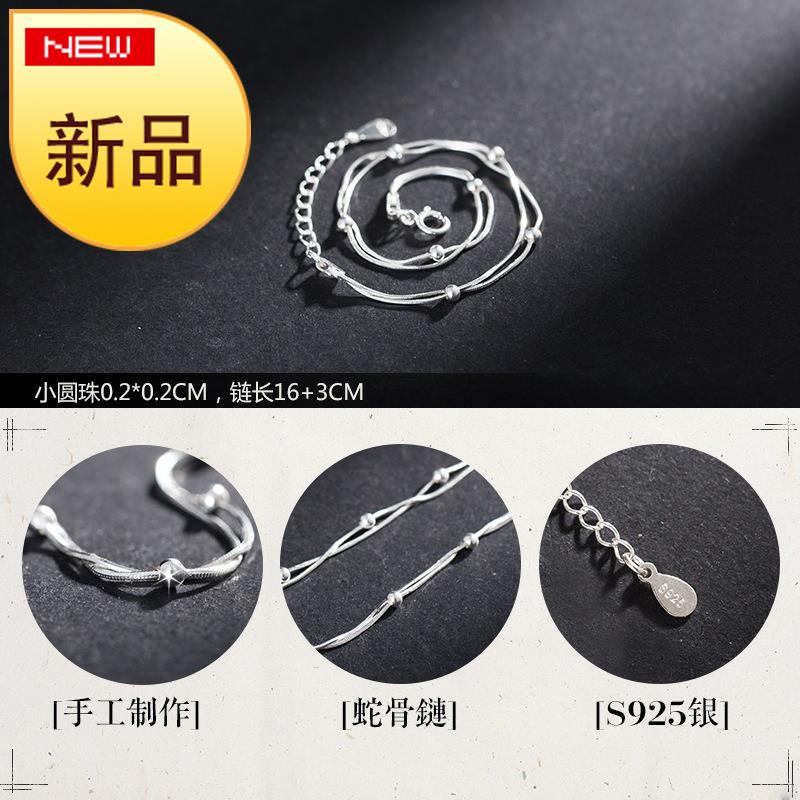Silver Bracelet female multi-layer octagonal snake chain handmade beads fine chain Korean version simple silver I wrist chain jewelry