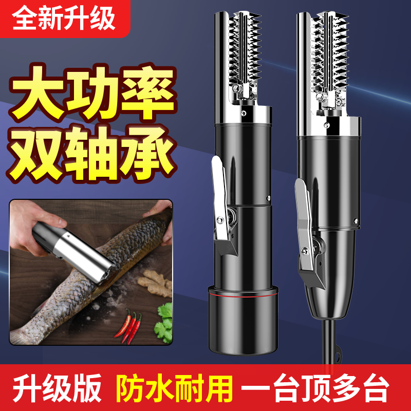 Ножи для чистки рыбы Артикул 591694869037