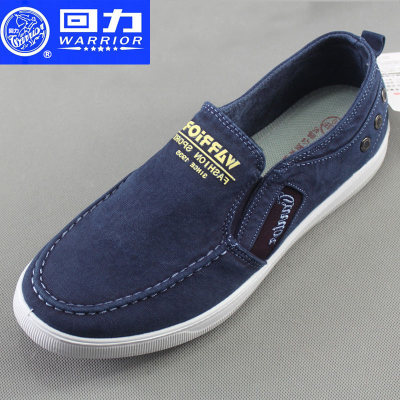 Huili genuine canvas mens shoes 2019 comfortable slip on loafers low Top Sneakers light casual shoes soft sole