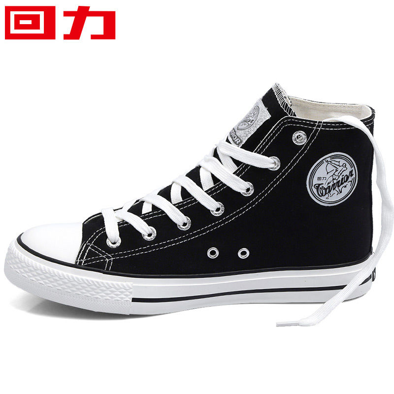 Resilience canvas shoes mens high top mens shoes