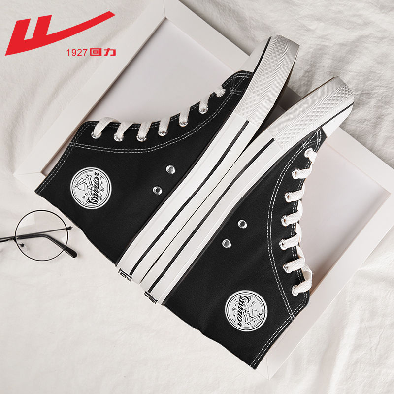 Womens return strength shoes high top canvas shoes womens summer new versatile student retro board shoes ins Korean single shoes leisure