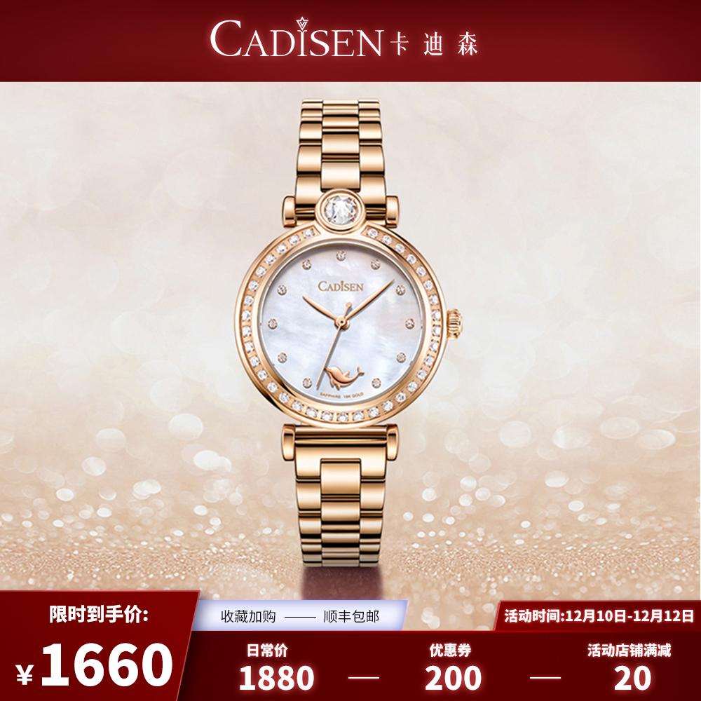 Cardison 18K small gold watch waterproof quartz watch genuine simple temperament watch women (Jintan Ocean Series)