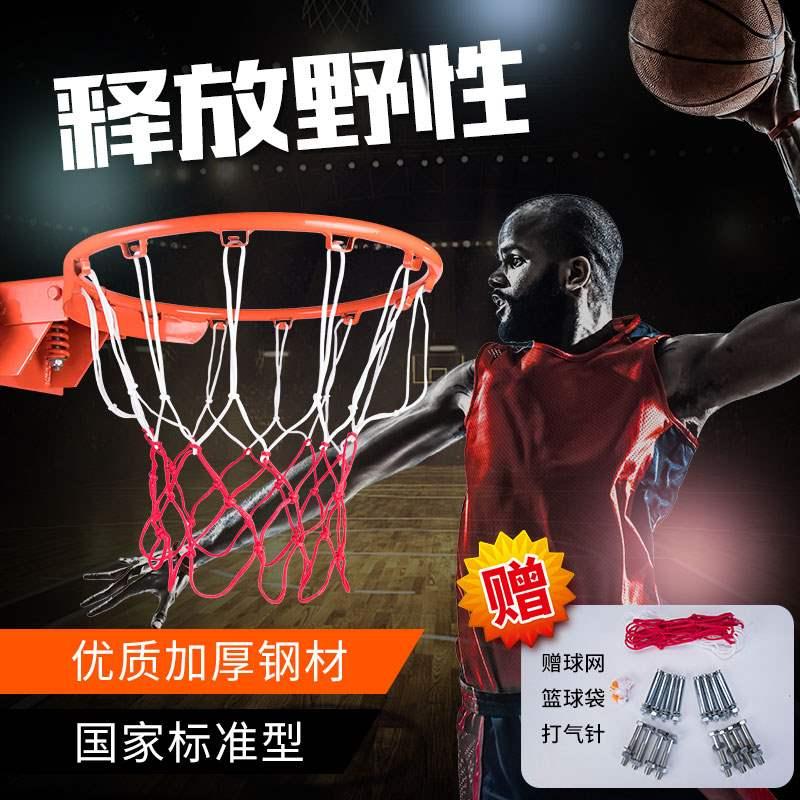 户外标准成人篮球框篮球网兜篮球架壁挂式家用篮球框扣篮篮球圈