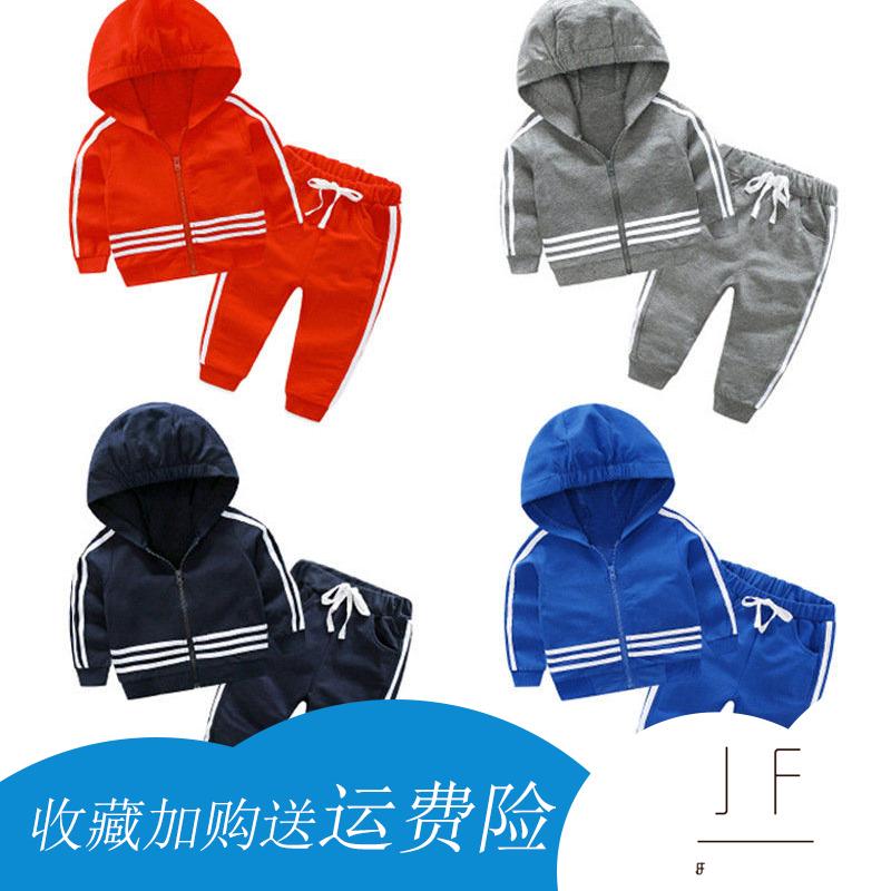 2020男童套装春季女童条纹两件套宝宝新款运动服外套儿童运动裤子