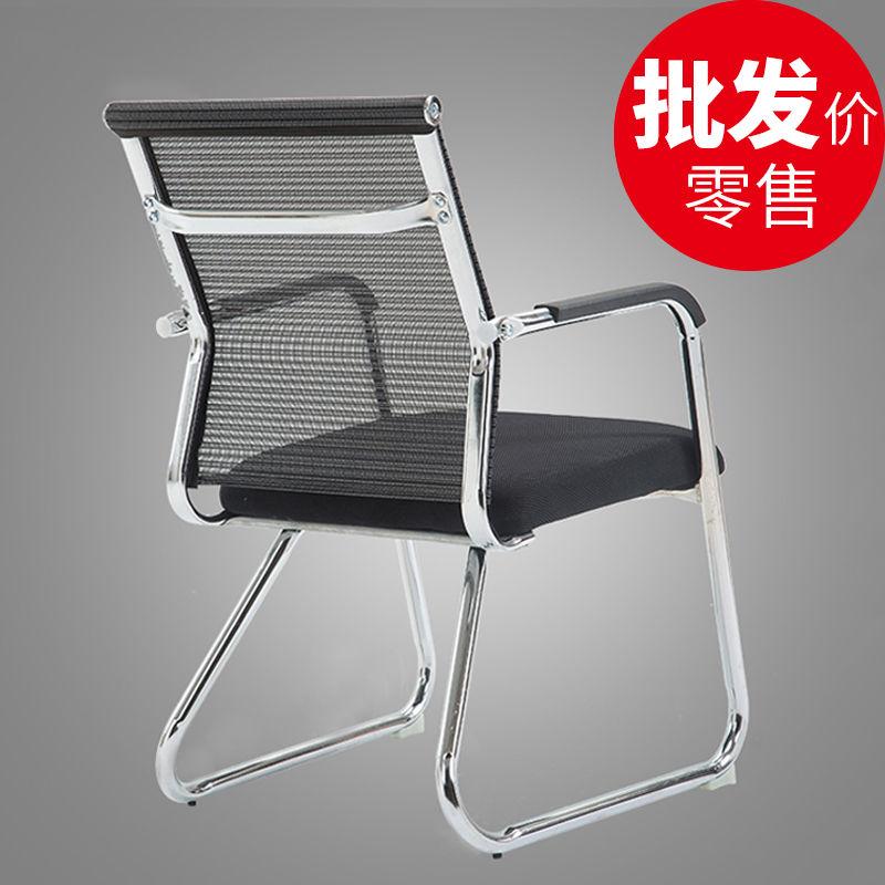 电脑椅办公椅家用职员会议椅学生宿舍弓形网椅麻将椅子特价