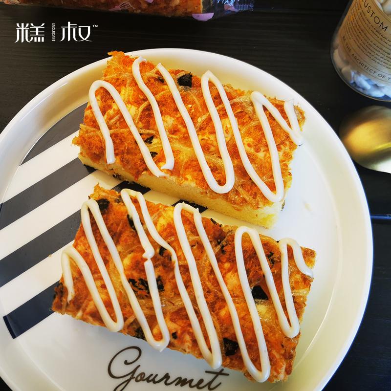 糕叔日式网红肉松小贝蛋糕 糕点点心 面包夹心 蛋糕