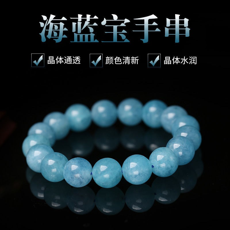 Natural crystal Aquamarine head Bracelet womens jewelry mothers necklace couples hand string Buddha beads man