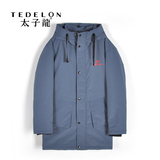 【TEDELON】太子龙男士连帽长款90白鹅绒派克6M422838
