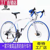 自行車賽車超快男士上班騎超輕公路細輪入門級高顏值網紅女輕便